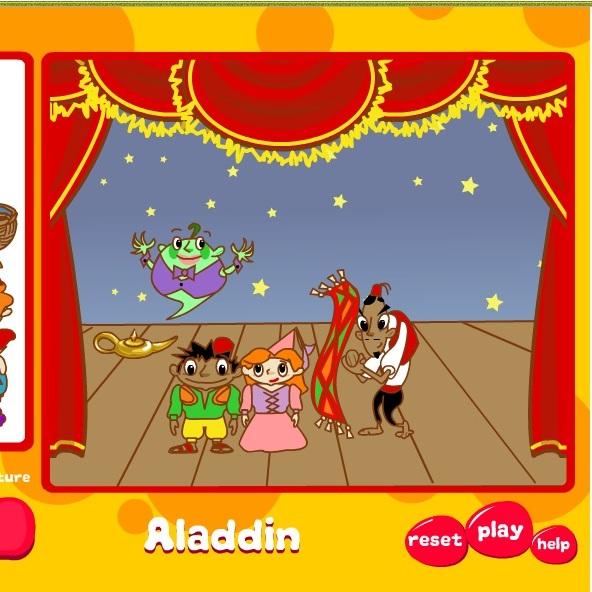 Кукольный театр Алладина
