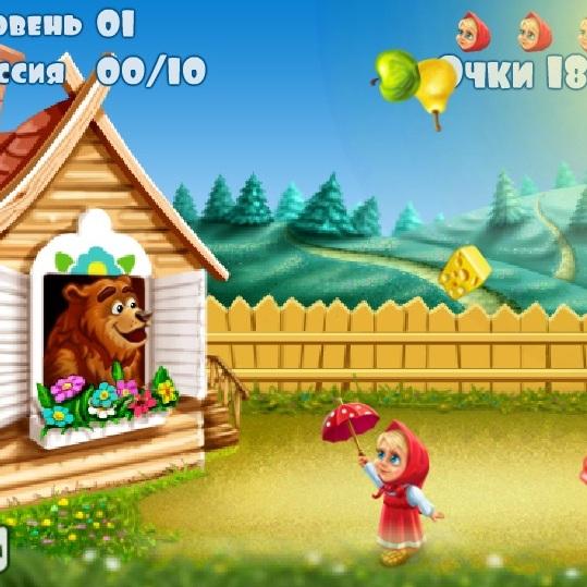 Маша и Медведь наполни корзинку