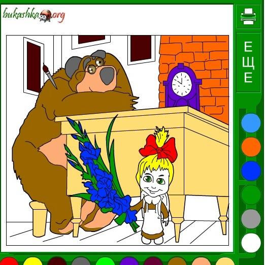 Раскраска Маша и Медведь первый класс