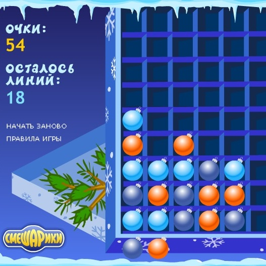 Смешарики коробка новогодних шариков