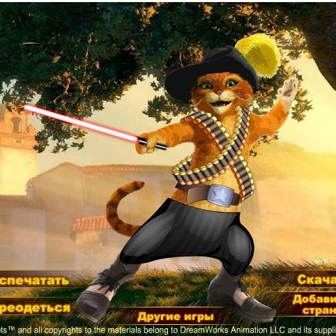 Прикольный наряд Кота в Сапогах