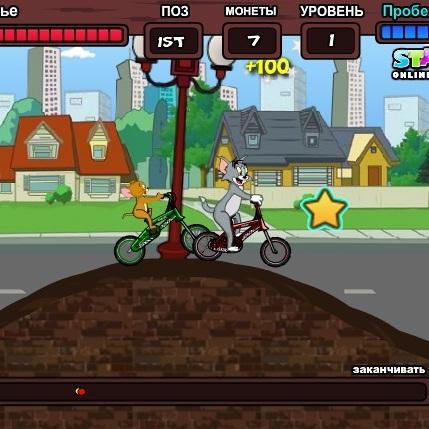 Том и Джерри велосипедная гонка
